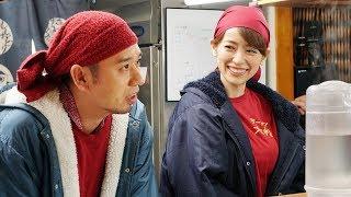 妻役・泉里香に、千鳥・大悟「こんな綺麗な嫁だったら、いつも笑顔になるでしょ」とデレデレ/TVCM『Indeed』メイキング映像