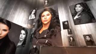 تحميل و مشاهدة Amina - Ergae Le Beitak (Official Lyrics Video) | أمينة - ارجع لبيتك - كلمات MP3