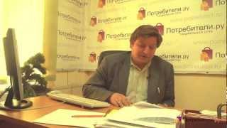 РПЦ нарушает права потребителей