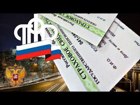 Пенсии Важная Новость Для Россиян Отмена СНИЛС