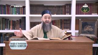 Allah'tan Korkma Hususunda Medresede Okuyanla Diğer Yerlerde Okuyanlar Arasında Çok Farklar Vardır