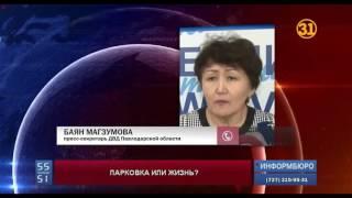 В Павлодаре выясняют причины перестрелки, произошедшей накануне