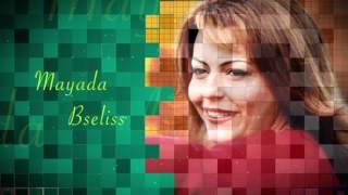 اغاني طرب MP3 Mayada Bsilis - Alaykil Salamou (Official Audio) | ميادة بسيليس - عليك السلام تحميل MP3
