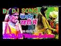 Antra Singh Priyanka Ji ka Sabse Superhit Song   Pakrailu Ae Nando Mix By DJ Vikram   New Song 2018