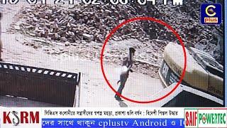 আগ্রাবাদ সিজিএস কলোনীতে সন্ত্রাসীদের স্বশস্ত্র মহড়া : পুলিশি অভিযানে আটক ৪   Cplus