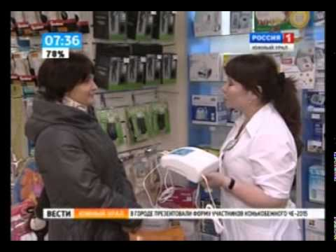 Мненията за лечение на простатит в Санкт Петербург