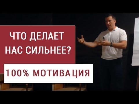 Супер мотивация продавцов. Как получать удовольствие от работы?