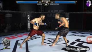Взлом UFC на андроид.