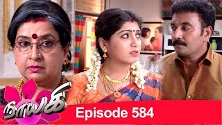 """""""USee Shop"""" app Android   http://bit.ly/2S8QniR Apple   https://apple.co/2Ezxsee Naayagi Episode 584 Subscribe: https://goo.gl/eSvMiG  Vikatan App - http://bit.ly/2QvUBTD    Next Episode : http://bit.ly/2Od08Ph  Prev Episode : http://bit.ly/2SEGXMx    Best of Naayagi: http://bit.ly/2LzLHlL Promos: https://goo.gl/iptj14 Facebook: https://goo.gl/Ze4PrF  Naayagi (Nayagi or Nayaki) is a 2018 Tamil language family soap opera, a serial with daily episode, starring Vidya Pradeep, Papri Ghosh, Ambika, Dhilip Rayan, Vetri Velan, Meera Krishnan and Suresh Krishnamurthi. It is the story of Anandhi, heir apparent to a business empire but separated at birth from her parents who were killed treacherously by their aide Kalivardhan. The show replaced Deivamagal and is produced by Vikatan Televistas Pvt Ltd. This Tamil daily serial airs on SUN TV, every Monday to Saturday at 8:00 pm. Here is today's episode. Yesterday episode link above."""