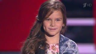 Марьяна Мостовяк - Smile [Голос Дети-3 2016]