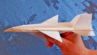 Летающий ОРИГАМИ САМОЛЕТ из бумаги