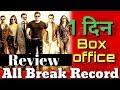 RACE 3 | REVIEW & Worldwide at  BOX OFFICE |Salman Khan | Remo D'Souza |