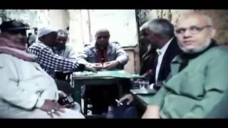 تحميل اغاني كليب ♥ حـوا ♥ شهاب حسني و سحر سالم MP3