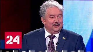 Бабурин: я верю в то, что люди выбрали Путина, а не в цифры // Выборы-2018