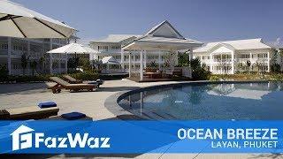 Video of Ocean Breeze