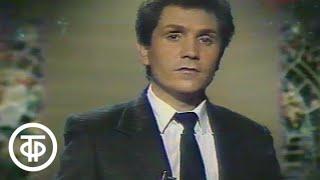 НЛО: необъявленный визит. Передача 15 (1991)