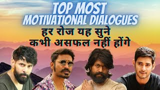 Top Motivational & Inspirational Dialogue From South Indian movies | Latest Hindi Motivation Video