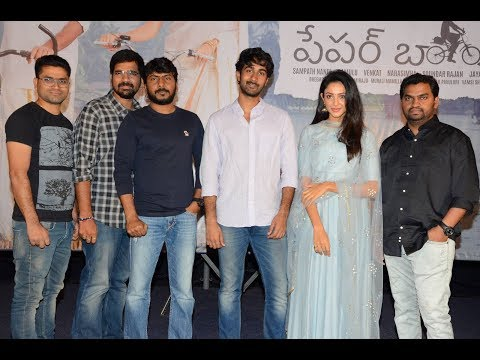 Paper Boy Movie Trailer Launch Launch