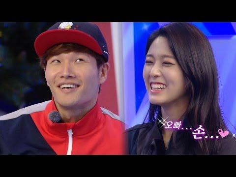 《FUNNY》 Running Man 런닝맨|김종국, 설현 애교에 속수무책 넘어져 '혹시 X맨?' EP410 20151220 (видео)