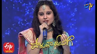 Chukkalanti Ammayi Song | Shravya Performance | Padutha Theeyaga | 23rd February 2020 | ETV Telugu