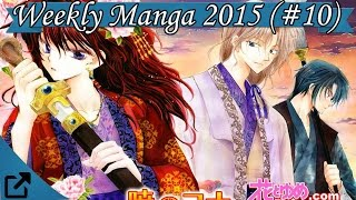 Gambar cover Top 10 Japan's Weekly Manga 2015 (#10)