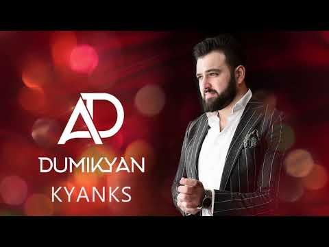 Arkadi Dumikyan - Kyanks