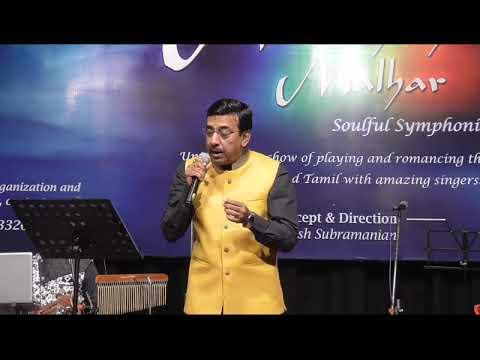 Teri Tasveer Ko Seene Se Laga Rakha Hai   Suresh Subramanian   Suktasvara