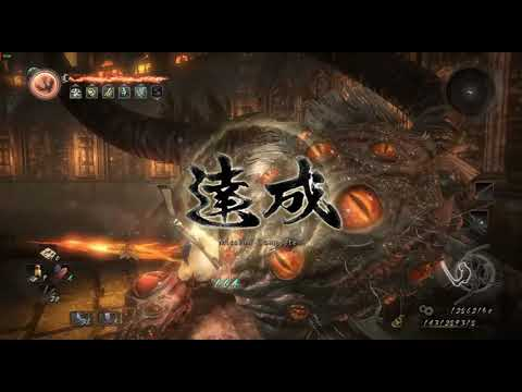 nioh how to activate living weapon
