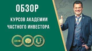 Высокоприбыльные Инвестиции  Андрей Ховратов