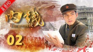 内线02(主演:孙淳、钟汉良、孙菲菲、樊志起)