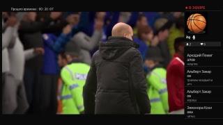 EFL championship Cardiff  vs Middlesbrough