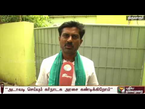 Farmers-in-the-delta-region-condemn-Karnataka-CMs-refusal-to-release-Cauvery-water