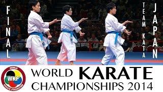 final female team kata japan. 2014 world karate championships