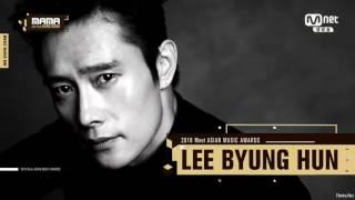 Asian Music Awards 2016 Full  ( Mama Live in Hongkong )  Mnet 720p Part 1