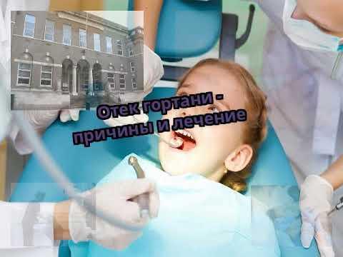 Остеохондроз книга для врача