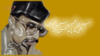 Mein Paishawar Farebi Hon Muhabbat Kar Nahein Sakta | Ali Sarmad