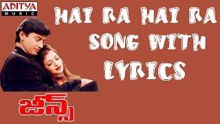 Jeans Full Songs With Lyrics - Haira Haira Hairabba Song