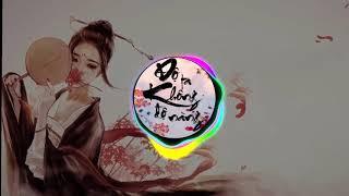 Độ Ta Không Độ Nàng - 《渡我不渡她 Remix》 - Tô Đàm Đàm ~ Giai Bằng