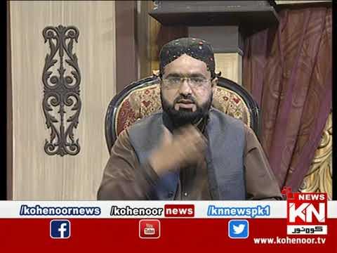 Istakhara 02 June 2021 | Kohenoor News Pakistan