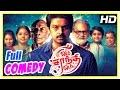 Om Shanti Om Tamil Movie | Comedy Scenes | Srikanth | Neelam | Rajendran | Junior Balaiah
