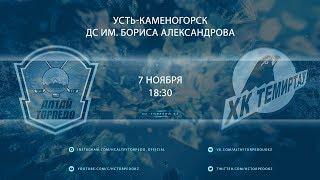 «Алтай Торпедо» – «ХК Темиртау» 2-1