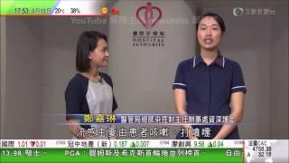 2015.2.13 傳播(流感篇) - 鄭萃雯