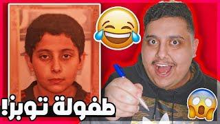 قصص عبدالله القديمة | الاستاذ صادني اغش في الإختبار😱!!! ( جبت العيد 🤣 )