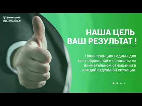 Какие брокерские компании в москва сити