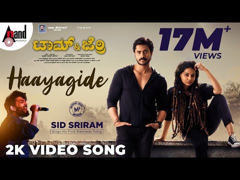 Haayagide Lyrical Video Song - Tom And Jerry