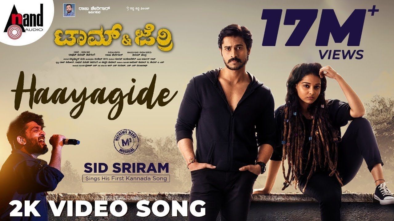 Haayagide Lyrics,Haayagide Song Lyrics,Haayagide Lyrics Tom And Jerry