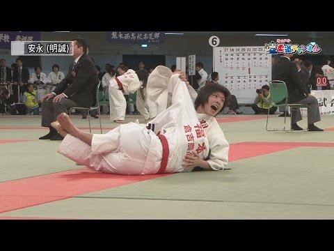 第37回全国高等学校柔道選手権大会 女子個人名場面集