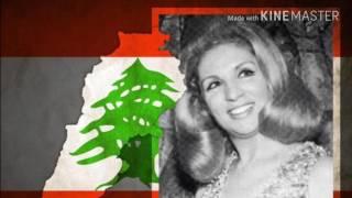 صباح - ع لبنان لاقونا تحميل MP3