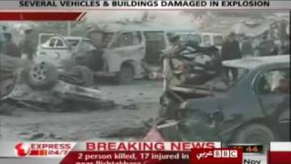اغاني حصرية انفجار يهز بيشاور الباكستانية تحميل MP3