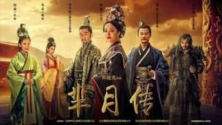 Top 10 Chinese Drama 20152016